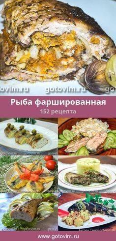 Меню на свадьбу (57 фото): какие закуски и салаты приготовить для свадебного стола? как составить банкетное меню? фрукты и блюда для банкета