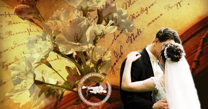 Конкурсы на годовщину свадьбы