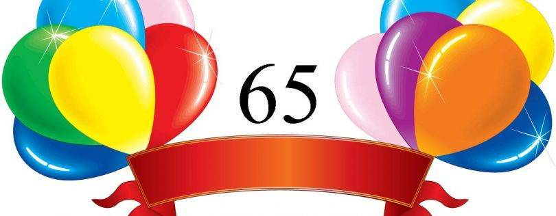 Железная свадьба. годовщина свадьбы – 65 лет