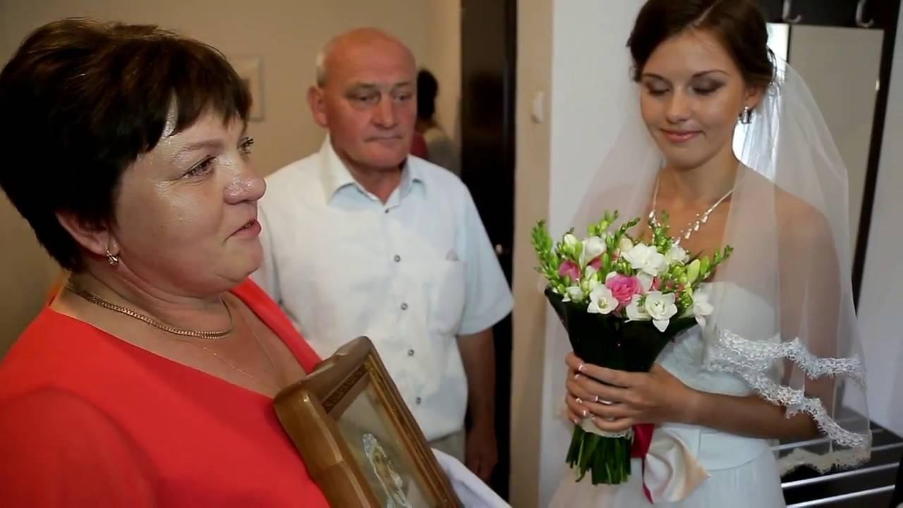 Молитва благословление от матери сыну на свадьбу