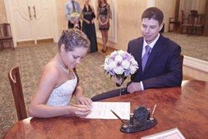 Регистрация брака при беременности