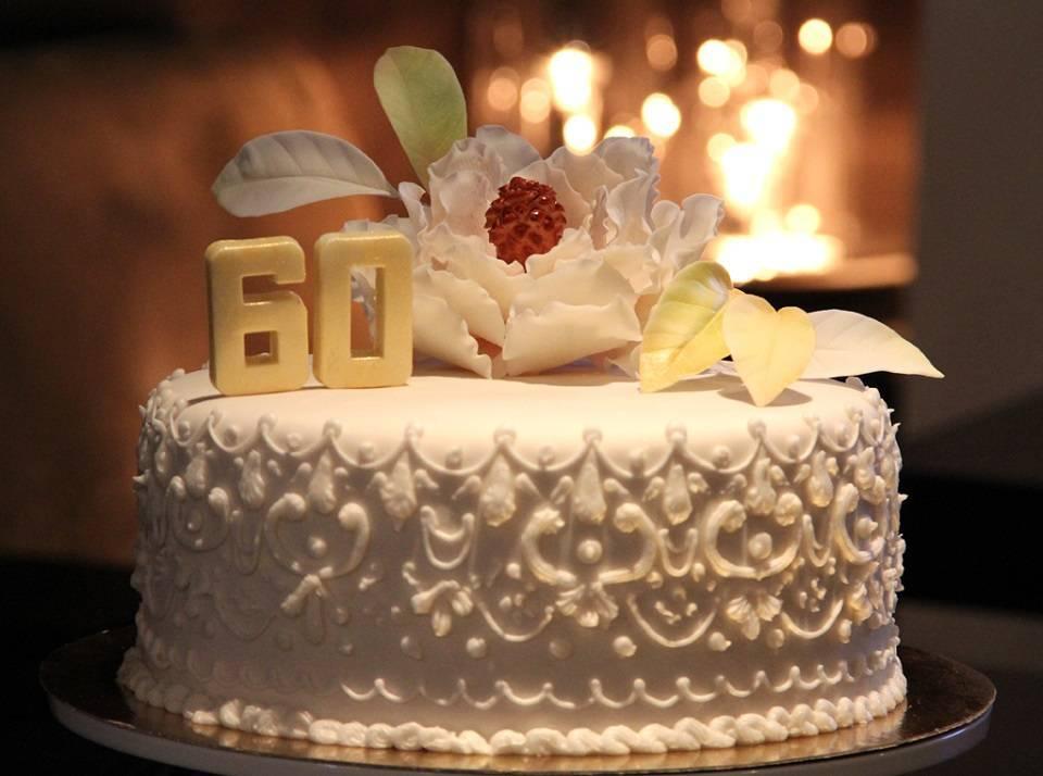 Бриллиантовая годовщина свадьбы: 60 лет совместной жизни