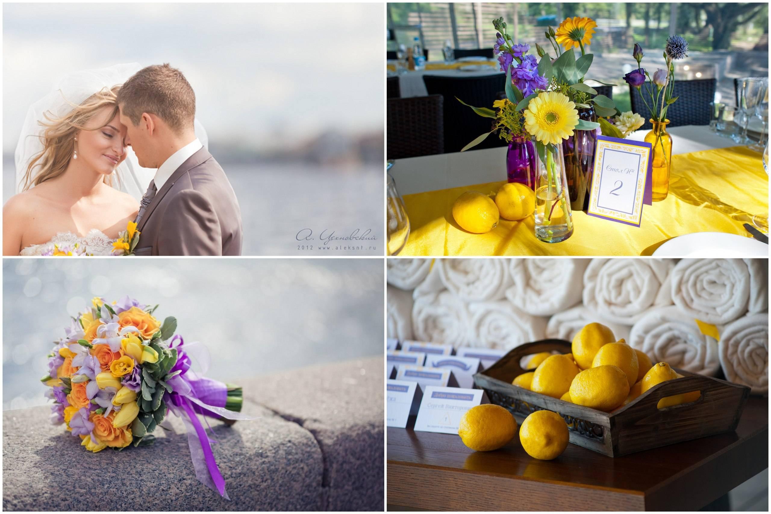Распорядитель на свадьбе – гарантия удачного праздника