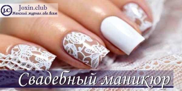 Свадебный маникюр на загорелые руки: 100 красивых и стильных фото новинок для невесты