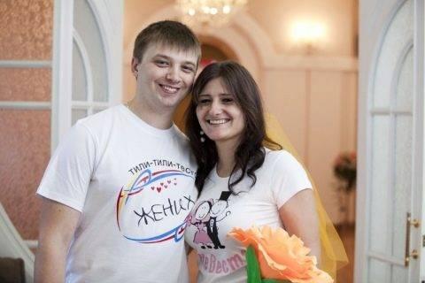 Как проходит регистрация брака без торжественной церемонии: ответы на вопросы