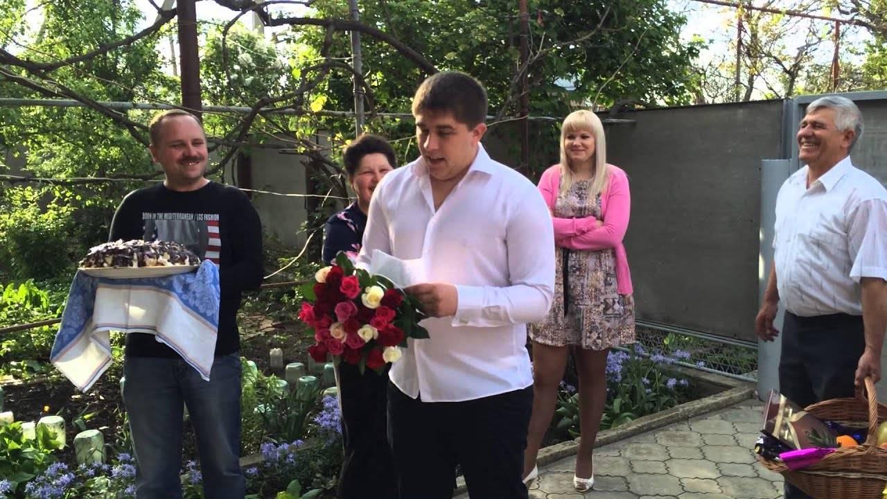 Прикольный сценарий сватовства невесты со стороны жениха