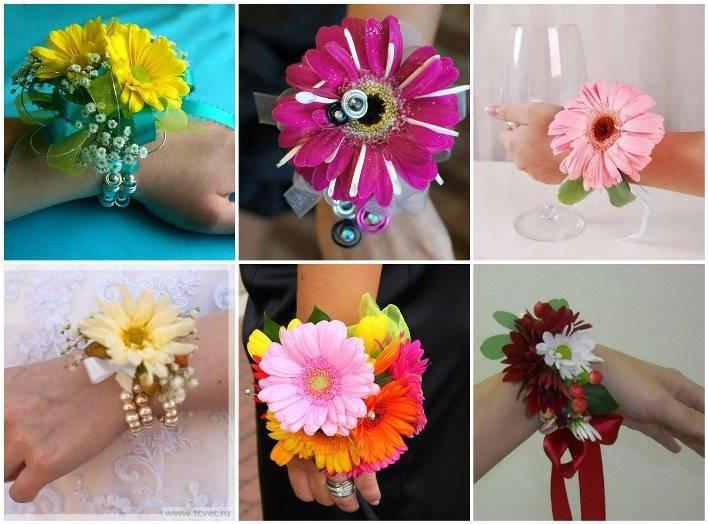 Бутоньерка из живых цветов своими руками