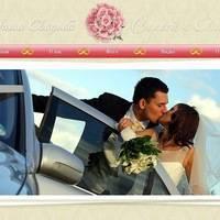 Приглашения на свадьбу своими руками: идеи и мастер-классы