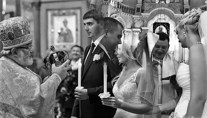 » венчание