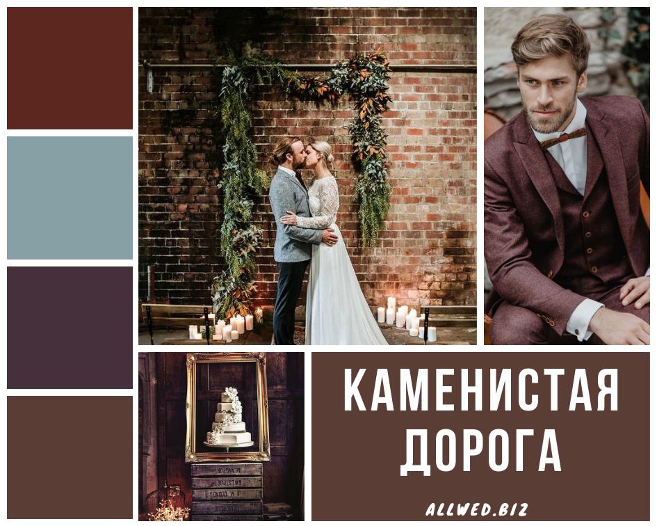 Цвета свадьбы - лето 2020: фото