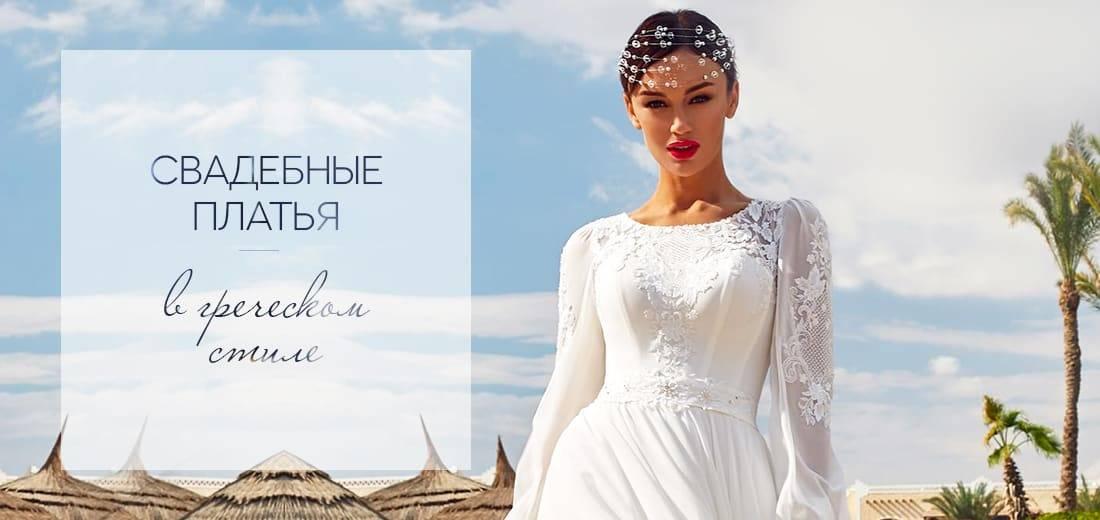 Стоит ли выбирать платье со шлейфом на свадебную церемонию?
