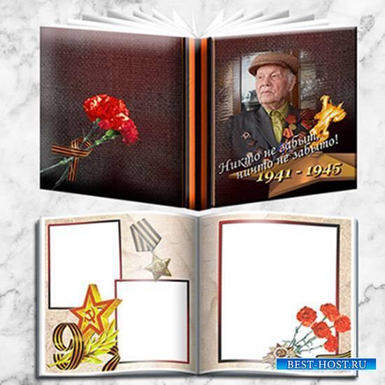 Свадебный фотоальбом (46 фото): оформление альбома для фотографий в технике скрапбукинг своими руками, примеры фотоальбомов ручной работы