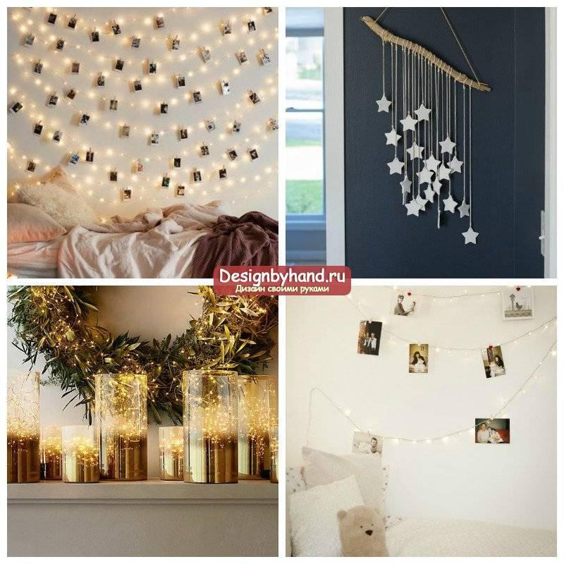 Как украсить дом или квартиру: простые идеи оформления интерьера