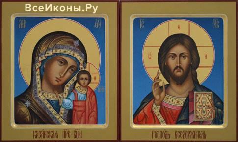 Как правильно перекрестить иконой молодых. молитва как благословить сына перед свадьбой иконой что говорить