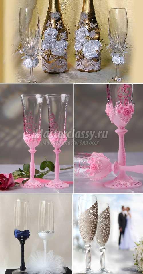 Как украсить бокалы на свадьбу 2020-2021? топ-10 трендов в оформлении свадебных бокалов | beautylooks