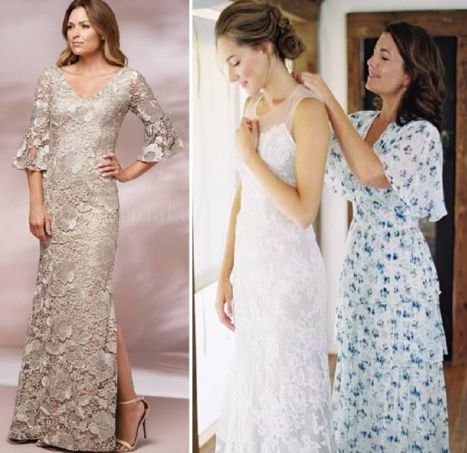 Платье для свекрови на свадьбу сына