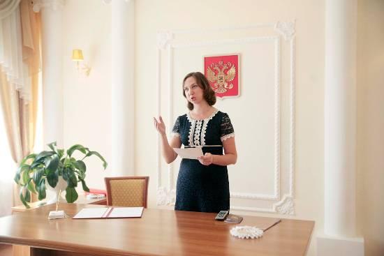 Регистрация брака в москве