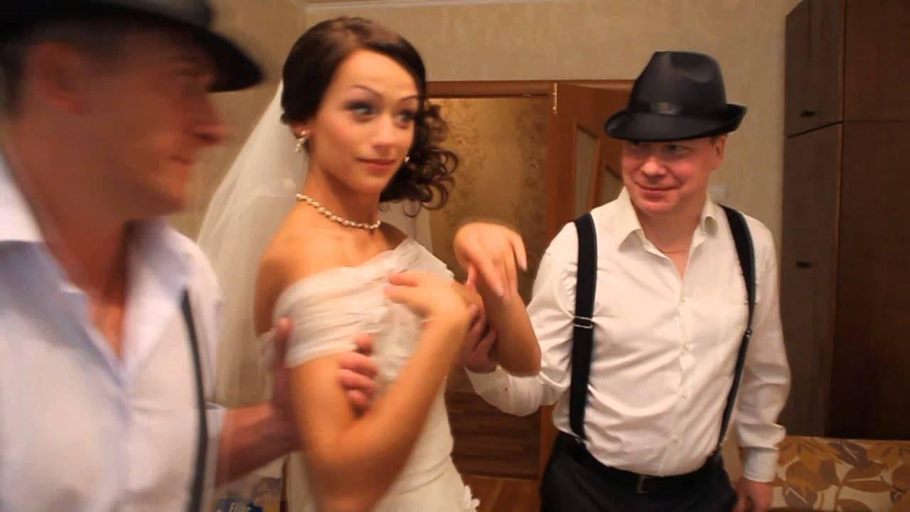 Выкуп невесты: прикольный сценарий в стиле гибдд