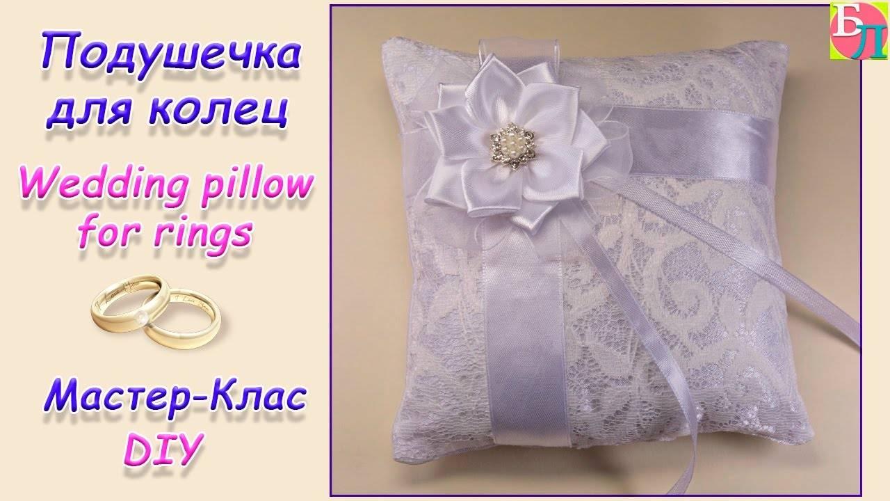 Свадебная подушечка для колец. | страна мастеров