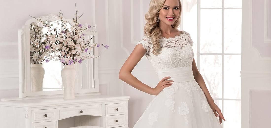 Свадебные платья для девушек маленького роста