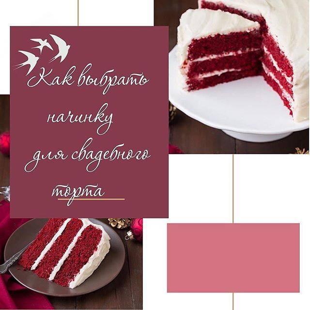 Классический белый свадебный торт: оригинальные идеи оформления