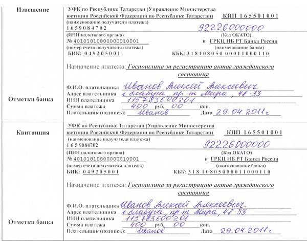 Выездная регистрация (24 фото): что это такое и как проходит официальное оформление брака 2020? места для проведения выездной свадьбы зимой и осенью