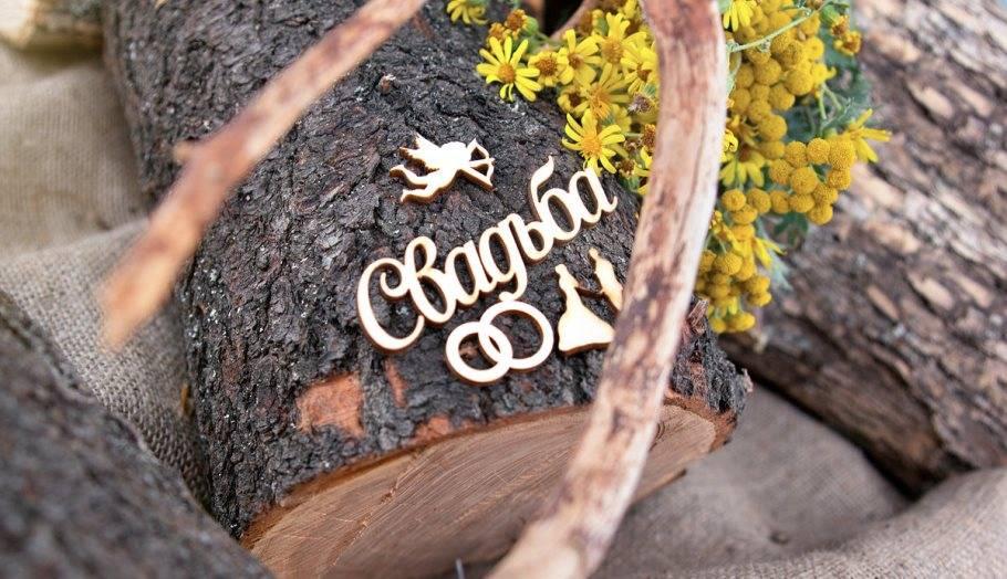 5 лет свадьбы (32 фото): как отпраздновать деревянную годовщину после пяти лет совместной жизни в браке? что дарить на юбилей?