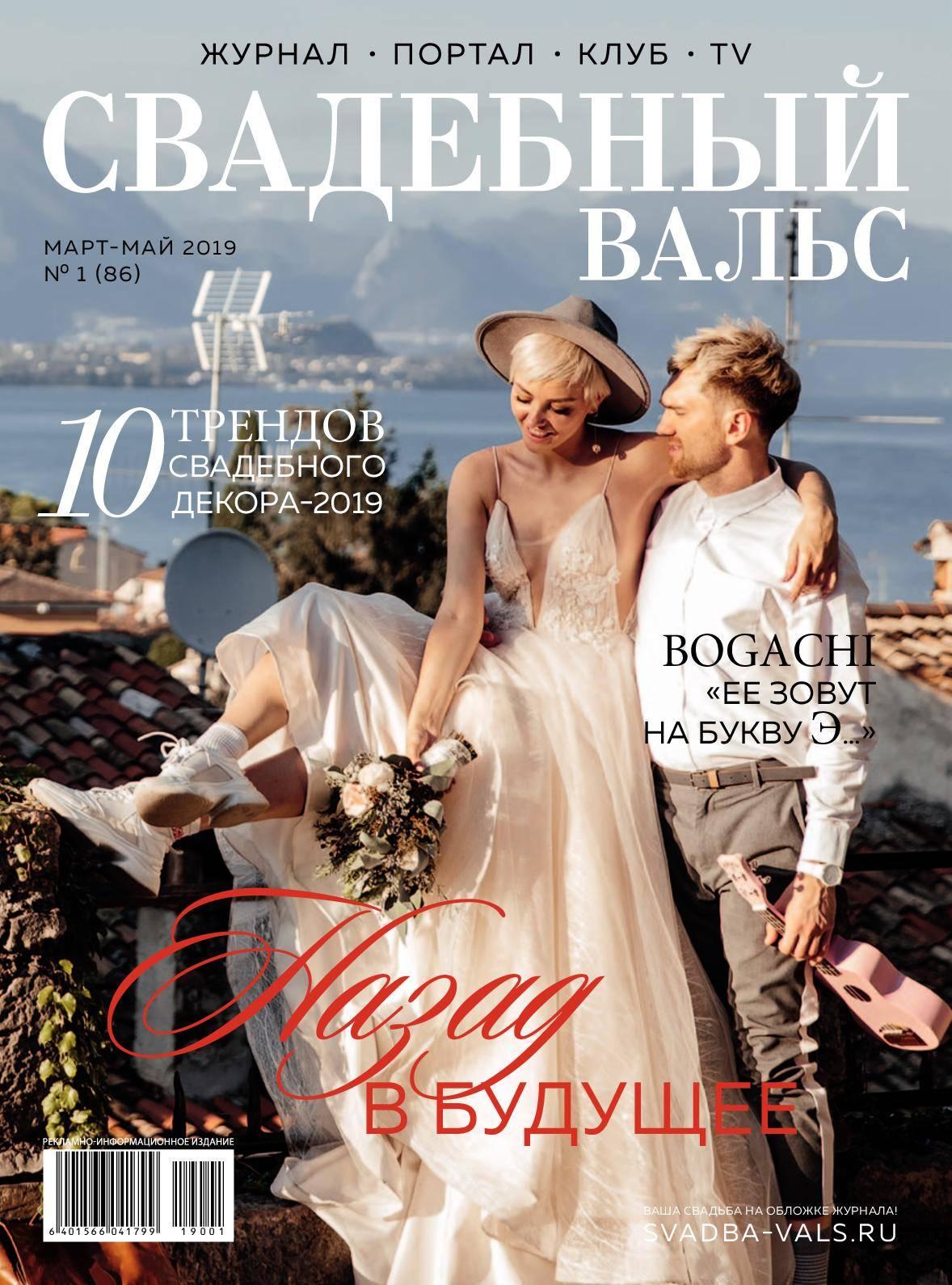 Свадебные платья с корсетом: лучшие фасоны и виды, выбор (51 фото)