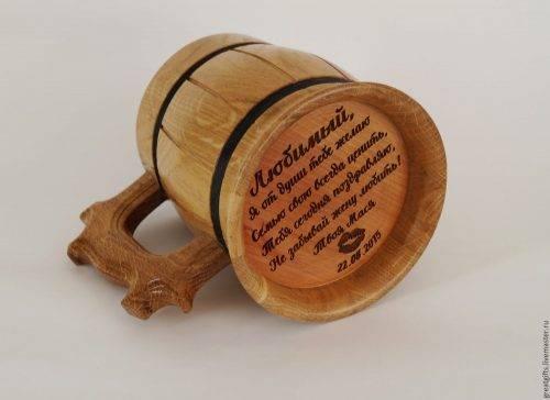 Подарок мужу на деревянную годовщину (5 лет свадьбы)