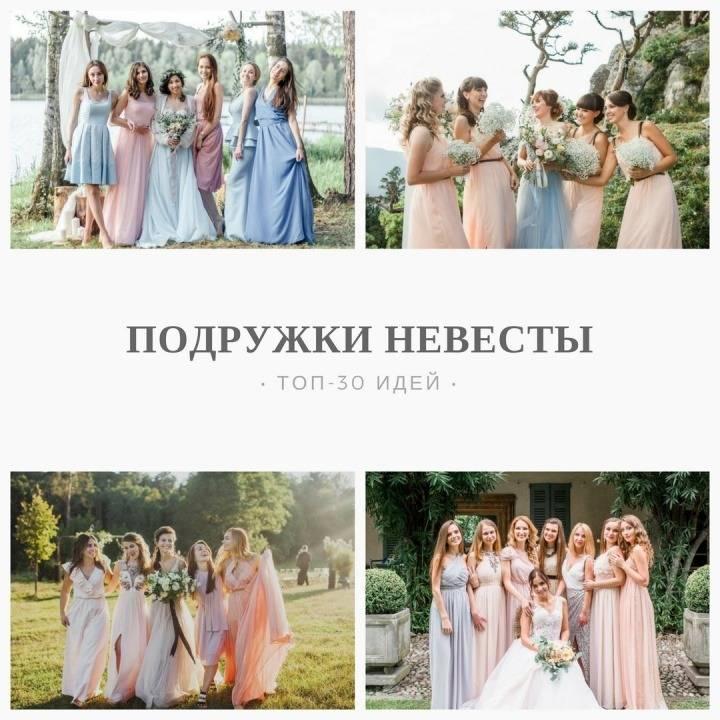 Танец-поздравление на свадьбу от друзей: идеи, советы и видео