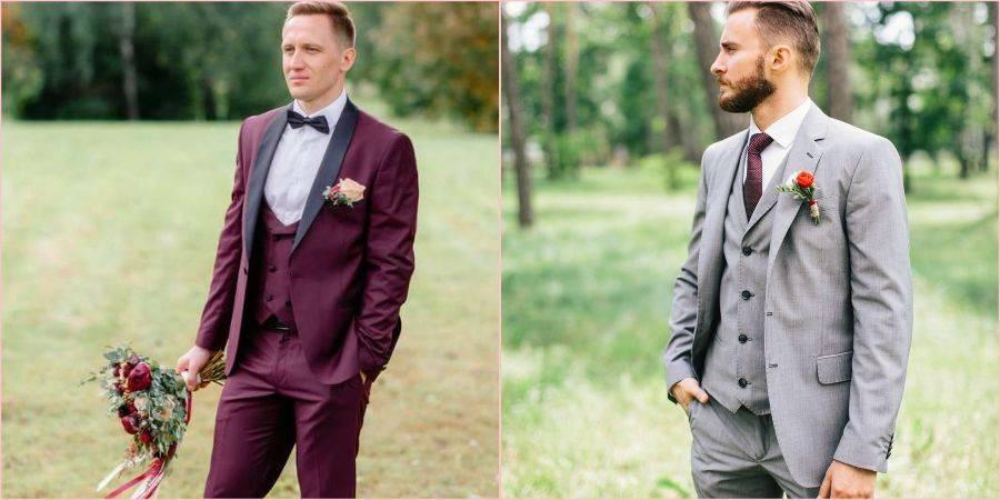 Выбираем мужской костюм