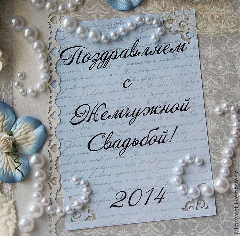 Что дарят на 40 лет свадьбы? как называется юбилей? выбираем подарок на рубиновую годовщину совместной жизни друзьям