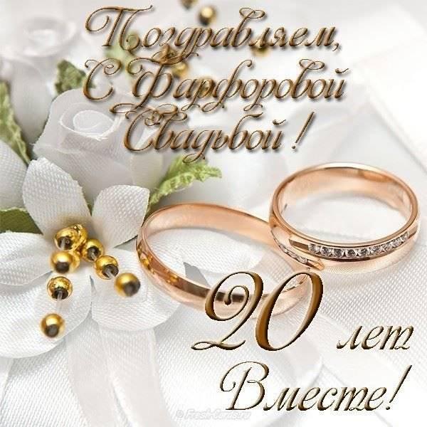 Детские стихи на свадьбу