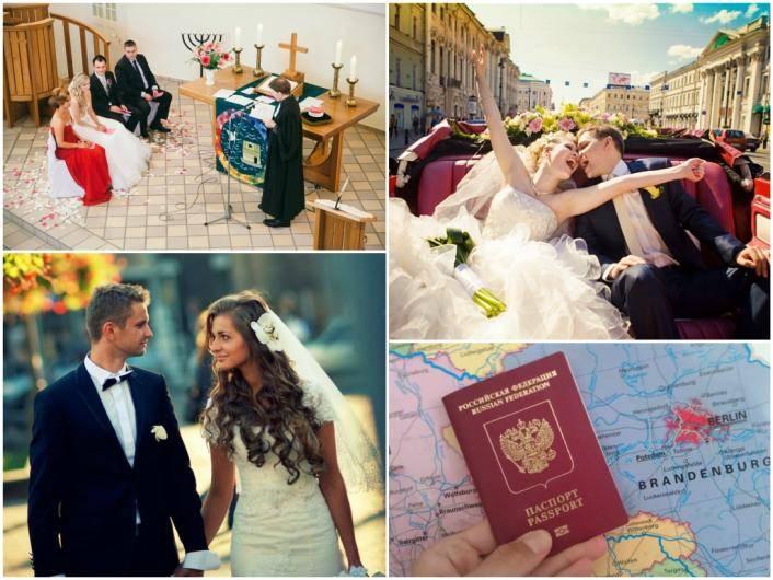 Скромная свадьба: советы по организации