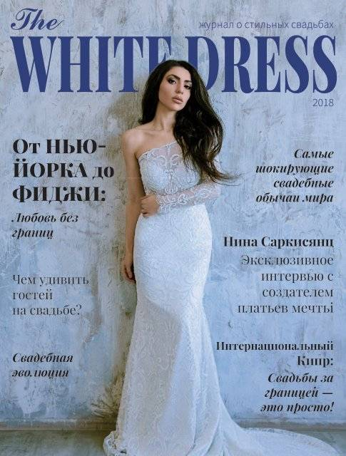 Прически на свадьбу в греческом стиле