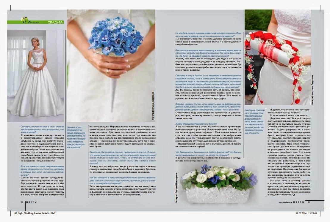 Свадебные украшения для волос невесты: свежие идеи и модные тенденции