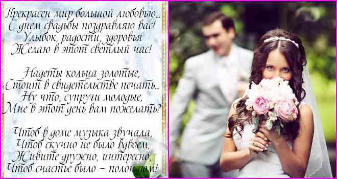 Подкиньте идеи, как поздравить подругу с днем свадьбы!!!? - поздравление с днем свадьбы подруге - запись пользователя оленька (smeh22) в сообществе двойняшки в категории мамочкины посиделки. о нас,наших диетах, достижениях, переживаниях... - babyblog.ru