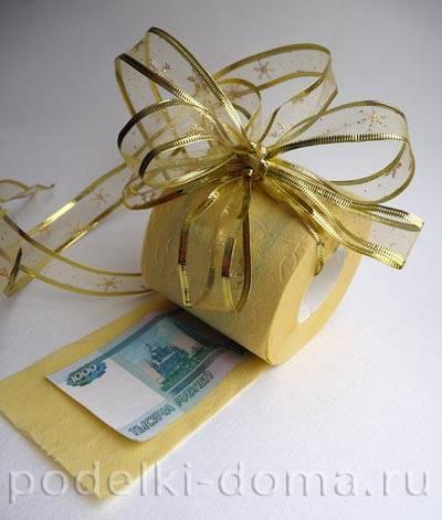 Самые прикольные поздравления на свадьбу с вручением денег!