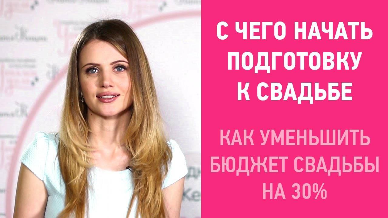 Свадебные агентства: организация и проведение свадеб в москве