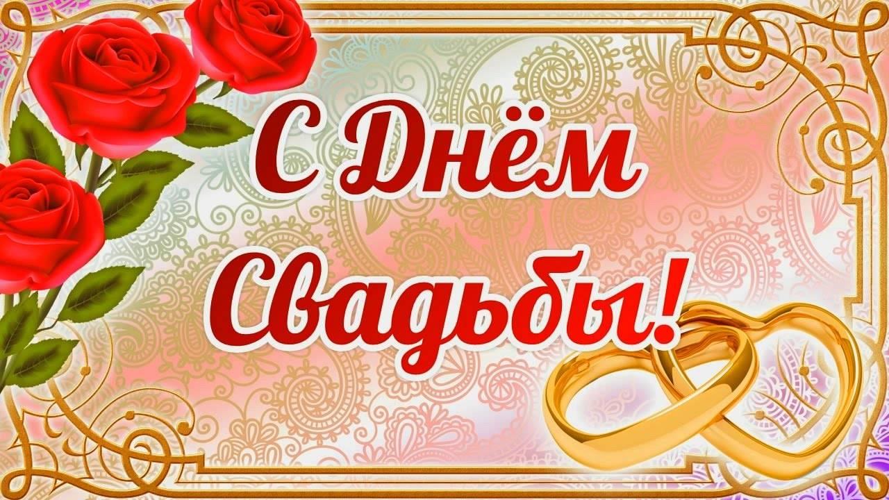 Тосты на свадьбу от свидетельницы: от подруги с любовью…