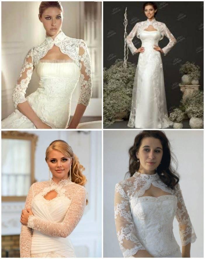 Свадебные накидки для невесты: топ-10 вариантов
