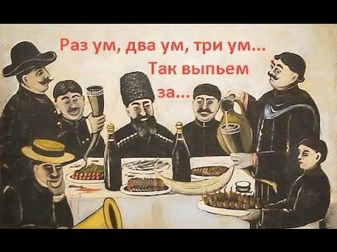 Красивые грузинские тосты