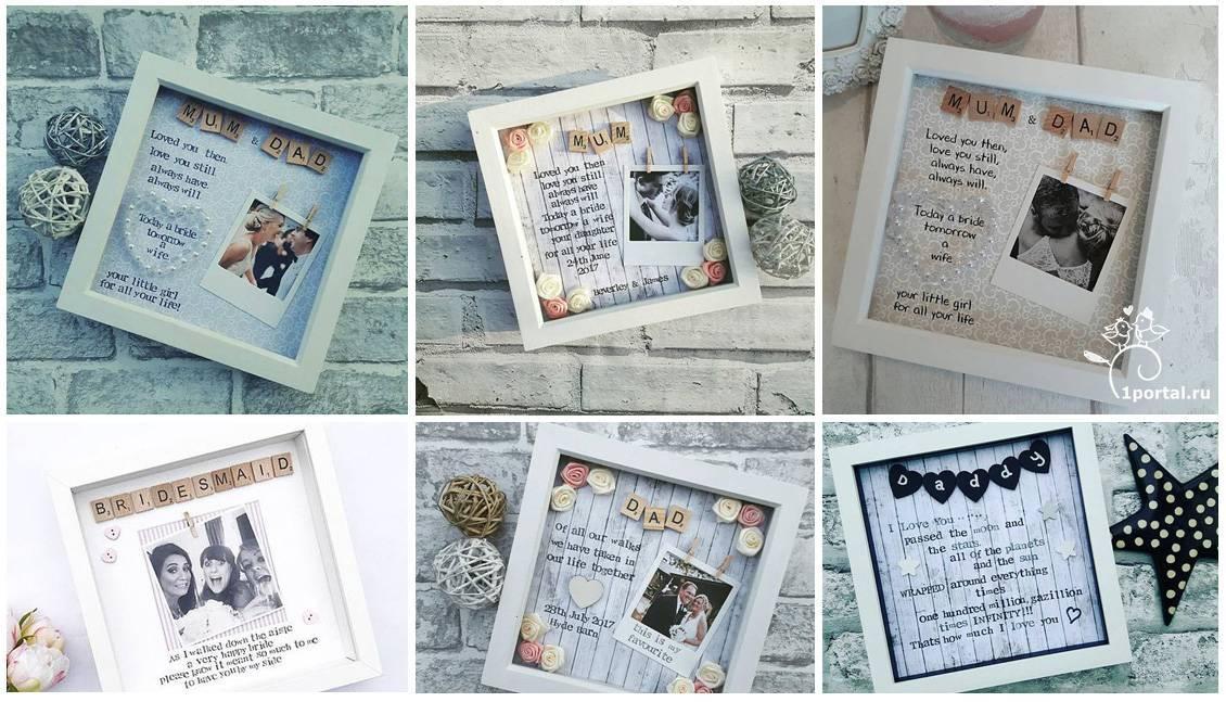 Прикольные подарки на свадьбу (34 фото): какие шуточные и смешные предметы подарить молодоженам? оригинальные розыгрыши