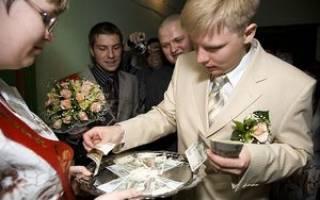 Выкуп невесты: конкурсный