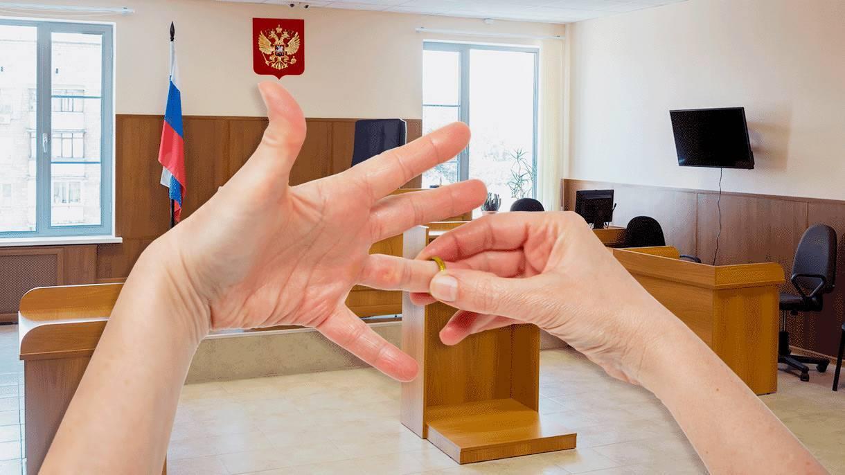 Как подать заявление на развод и какие для этого нужны документы?