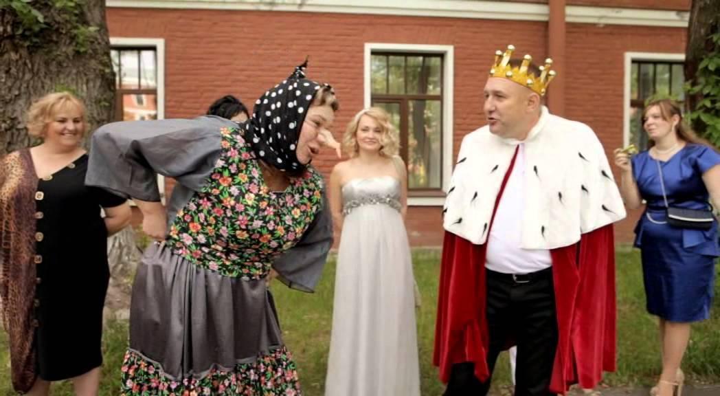 Сценарий выкупа невесты: современный вариант