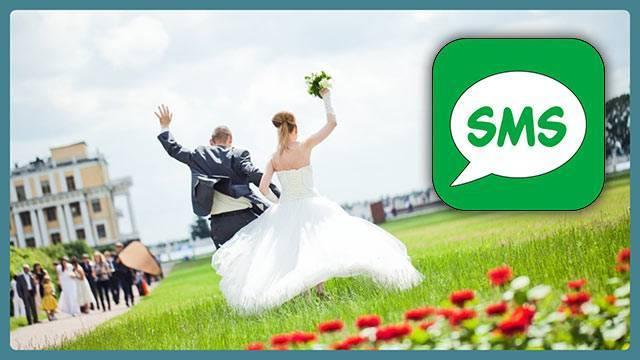 Оригинальные поздравления к свадьбе: 50 пожеланий со смыслом