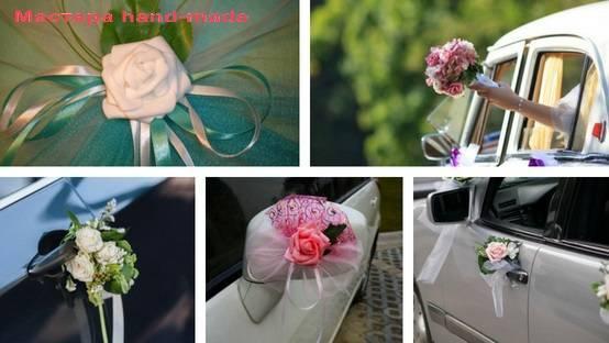Лавандовая свадьба: украшение на автомобиль + мастер-класс | страна мастеров