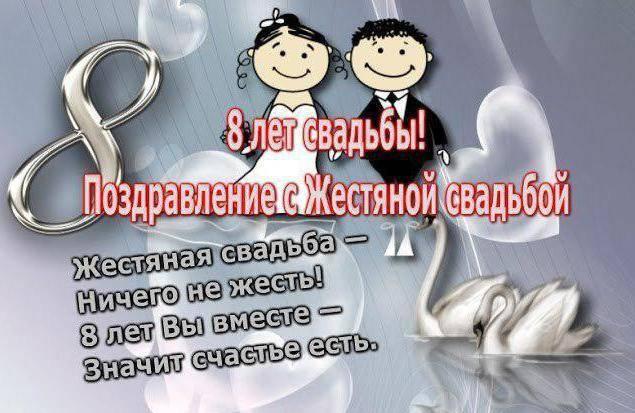 Поздравления на свадьбу молодым своими словами. поздравление с днём бракосочетания своими словами