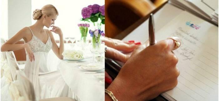 Сценарий на свадьбу для тамады со смешными и современными конкурсами